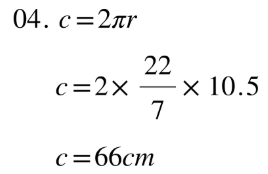 exercise answer 4