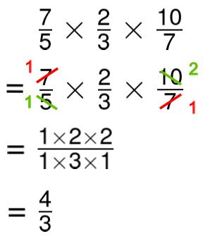 multiply three improper fractions