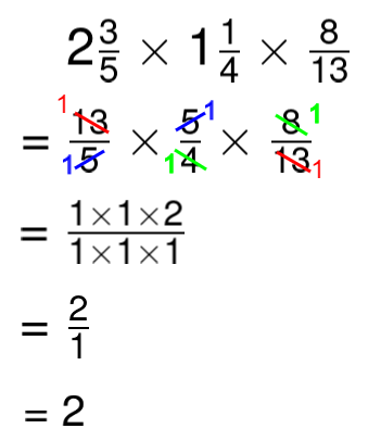 multiplying three fractions example 04