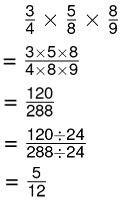 multiplying three fractions remove common factors 01